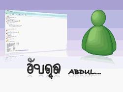 abdul_2