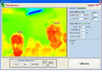 infrared_1