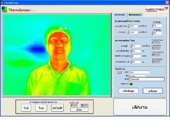 infrared_3